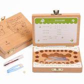 寶寶換牙紀念盒木制兒童胎毛乳牙盒男孩牙齒收藏盒女孩保存紀念盒