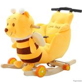 嬰兒搖椅 - 兒童木馬兩用搖搖馬嬰兒搖椅 實木帶音樂拉桿搖車周歲禮物【快速出貨八折搶購】