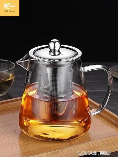 飄逸杯玻璃泡茶壺套裝過濾家用辦公室茶具茶水分離沖茶器小沏茶杯 樂活生活館