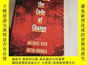 二手書博民逛書店Breaking罕見the Code of Change(精裝)