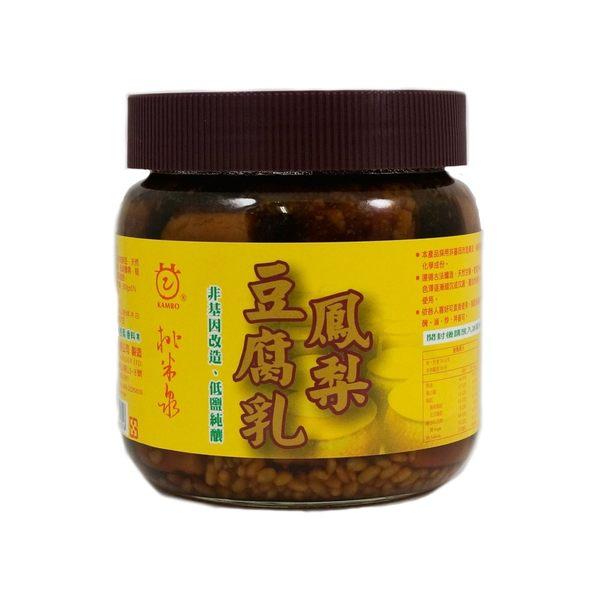 即期品 甘寶 桃米泉 鳳梨豆腐乳(非基改) 600g/罐 (效期至2019.06.22) 售完為止