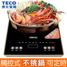 東元TECO 微電腦觸控電陶爐 XYFY...