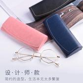 眼鏡盒男女學生正韓風小清新復古優雅簡約便攜摺疊太陽眼睛墨鏡盒 聖誕節禮物熱銷款