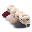 羊羔絨寶寶雪靴 加絨學步鞋 嬰兒童鞋 (...