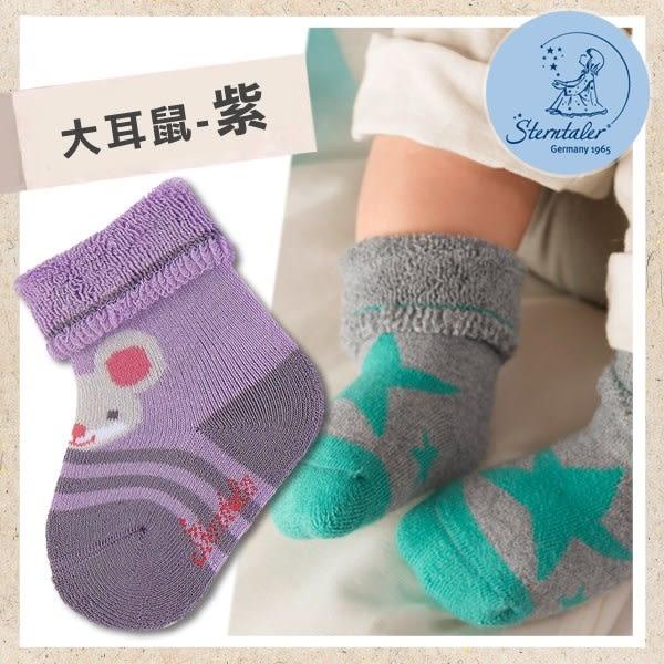 厚底寶寶襪-大耳鼠紫(6cm) STERNTALER C-8301614-526