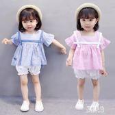喇叭袖女童套裝1夏0女寶寶衣服2夏季3歲嬰兒童裝小童洋氣套裝韓版潮 LR6004【原創風館】