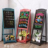 黑板 創意磁性咖啡廳廣告板家用粉筆熒光板實木店鋪發光小黑板支架式 99狂歡購 夢藝家