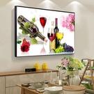 装饰画 新款餐廳裝飾畫單幅有框晶瓷畫客廳臥室牆掛畫飯廳單聯金屬框壁畫