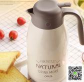 保溫壺 家用不銹鋼保溫瓶大容量保溫水壺暖壺暖瓶開水熱水瓶 玩趣3C