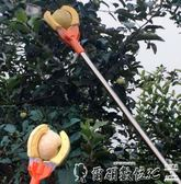 摘果器高空摘果器水果采摘桿子摘蘋果器摘桃子摘梨摘柿子工具三爪摘果器 LX【四月上新】