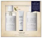 BOTANIST 植物性洗護髮禮盒套裝(清爽柔順型)490ml+490g+30g