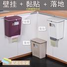 垃圾桶 廚房掛式垃圾桶家用掛壁垃圾筒櫥柜門衛生間掛壁式掛墻收納桶 全館免運