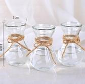 花瓶 創意簡約玻璃花瓶透明水培綠蘿植物花瓶花盆風信子插花瓶客廳擺件【快速出貨好康八折】