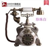 幸福居*GDIDS新品孔雀複古時尚歐式仿古電話機 家用時尚座機免提