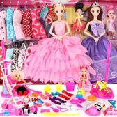 換裝洋娃娃套裝大禮盒公主兒童玩具生日禮物【格林世家】