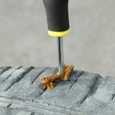 車用補胎工具套裝  輪胎 摩托車 電動車 汽車 補胎膠條 快速 破風 道路救援 【N002】MY COLOR