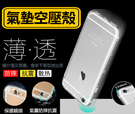 SONY Xperia 1 空壓氣墊防摔殼 耐摔軟殼 防摔殼 保護殼 氣墊殼 空壓殼 手機殼 軟殼