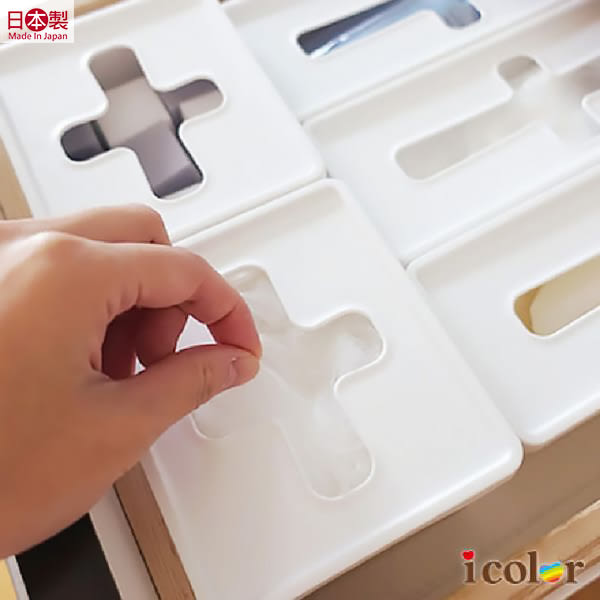 icolor 十字框方形廚房收納盒