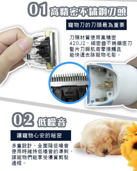 SAMPO 聲寶專業充插兩用寵物剪(EG-Z1504AL)
