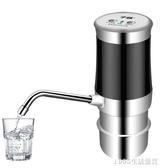 抽水器 飲水桶壓水器純凈水礦泉水自動上水器吸水器家用 1995生活雜貨NMS
