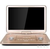 DVD學生播放機碟片電源便攜式藍光小型便捷vcd一體TA3524【極致男人】