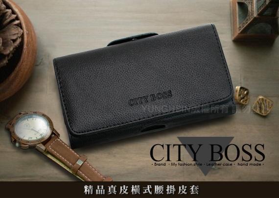 CITY for iPhone 12 Pro Max 6.7吋 精品真皮橫式腰掛皮套