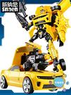 (百貨週年慶)變形玩具金剛5大黃蜂加大恐龍汽車機器人模型兒童男孩手辦4