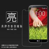 ◆亮面螢幕保護貼 LG G2 D802 保護貼 軟性 高清 亮貼 亮面貼 保護膜 手機膜