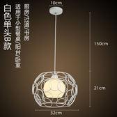 降價兩天-吊燈 創意個性工業風吧臺臥室餐廳燈簡約現代過道餐吊燈具RM