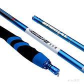 7.2米碳素釣魚超輕超硬28調手竿漁具『miss洛羽』TW JL2283