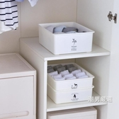 內衣收納盒文胸收納盒塑料內衣收納盒加厚衣櫃內褲襪子儲物整理盒xw