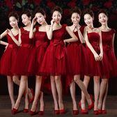 新娘敬酒服短款新款秋季伴娘服酒紅色晚禮服結婚宴會演出禮服洋裝LVV6911【雅居屋】