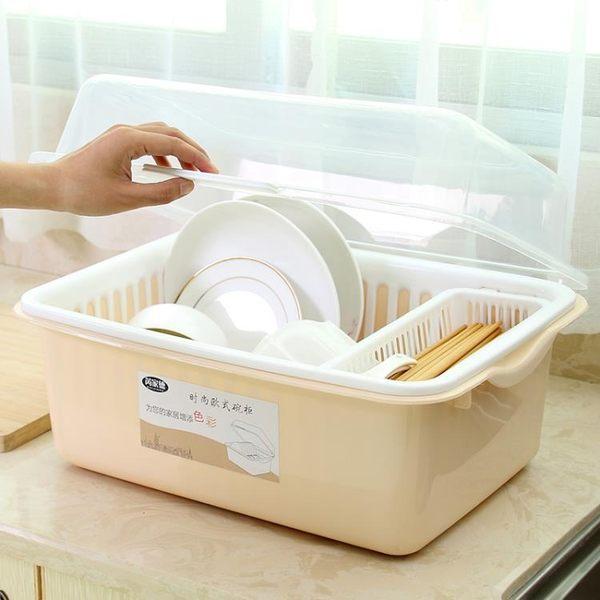 雙11優惠搶先購-塑料碗櫃帶蓋餐具瀝水架廚房置物架裝碗筷收納盒箱碗架碗碟盤子架BLNZ