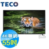 TECO東元 55吋 TL55U5TRE 4K 連網 液晶顯示器 液晶電視(含視訊盒)