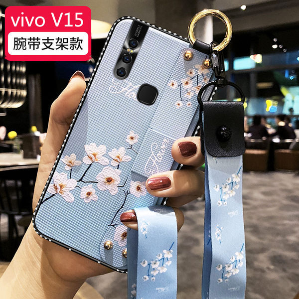 vivo V15 Pro 腕帶支架殼 保護矽膠套 全包邊軟殼 掛繩防摔殼 手機套 保護殼 防摔套 V15 V15pro