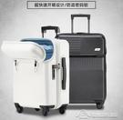 行李箱 出口前開口拉桿箱萬向輪行李箱20寸旅行箱登機箱【快速出貨】