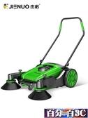 洗地機 杰諾工業掃地機手推式拖地機工廠車間用無動力道路粉塵物業掃地車 WJ百分百
