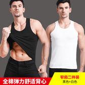 【免運】2件裝男士背心 男純棉運動健身緊身透氣吸汗全棉純色夏季打底汗衫