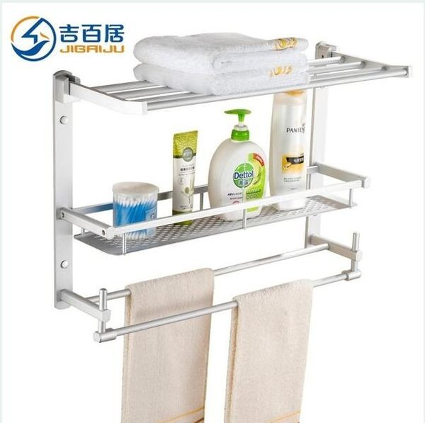 小熊居家浴室置物架 四合一多功能廁所壁掛 衛浴掛件 衛生間置物架特價 50cm