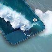 IPone鋼化膜 iPhone6s鋼化膜5D曲面蘋果手機7P全屏覆蓋包邊i8代防指紋6plus 莎瓦迪卡