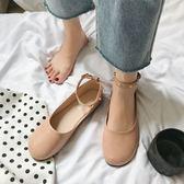 娃娃鞋 韓國ulzzang仙女文藝晚晚風一字扣瑪麗珍鞋chic平底芭蕾舞單鞋女 探索先鋒