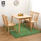 【多瓦娜】伊娜實木一桌四椅/桌椅組/餐廳組合-兩色-116-1705