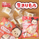 日本 IRIS foods 迪士尼麻糬 250g 麻糬 米奇 TSUM TSUM 生麻糬 年糕 迪士尼年糕 中秋 烤肉