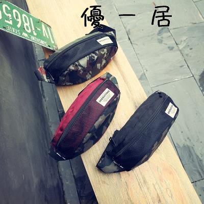 街頭迷彩拼接腰包休閒單肩斜挎包【YYJ-2961】