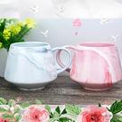 【堯峰陶瓷】歐風唯美 質感大理石紋飛碟杯 買一送一 陶瓷咖啡杯 | 茶杯水杯 | 情侶親子對杯