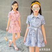 女童短袖襯衫洋裝 中長款夏裝公主裙6-8女孩襯衫裙子潮 BT1577『寶貝兒童裝』