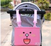 寶寶車掛包-嬰兒童手推車掛包收納袋寶寶童車便攜置物袋多功能媽咪包掛袋掛鉤