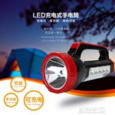 手電筒 手電筒強光充電超亮多功能戶外打獵可手提探照燈家用手電  創想數位