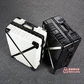 29寸行李箱 行李箱萬向輪商務拉桿箱防刮旅行箱男24寸學生登機箱女密碼箱T 5色