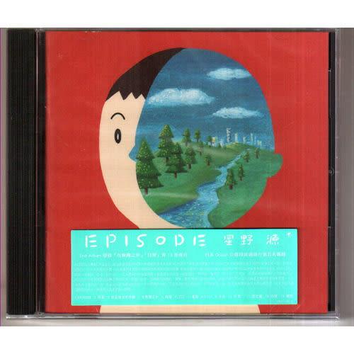 星野源 EPISODE CD 第二張專輯 (購潮8)